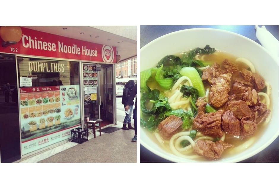 ACME_ChineseNoodleHouse