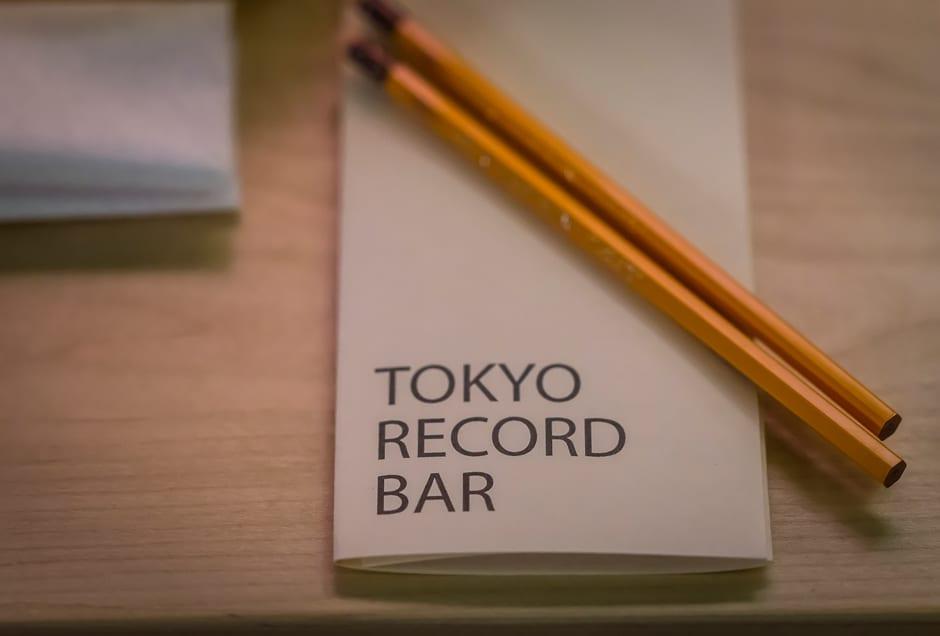 TOKYO_9