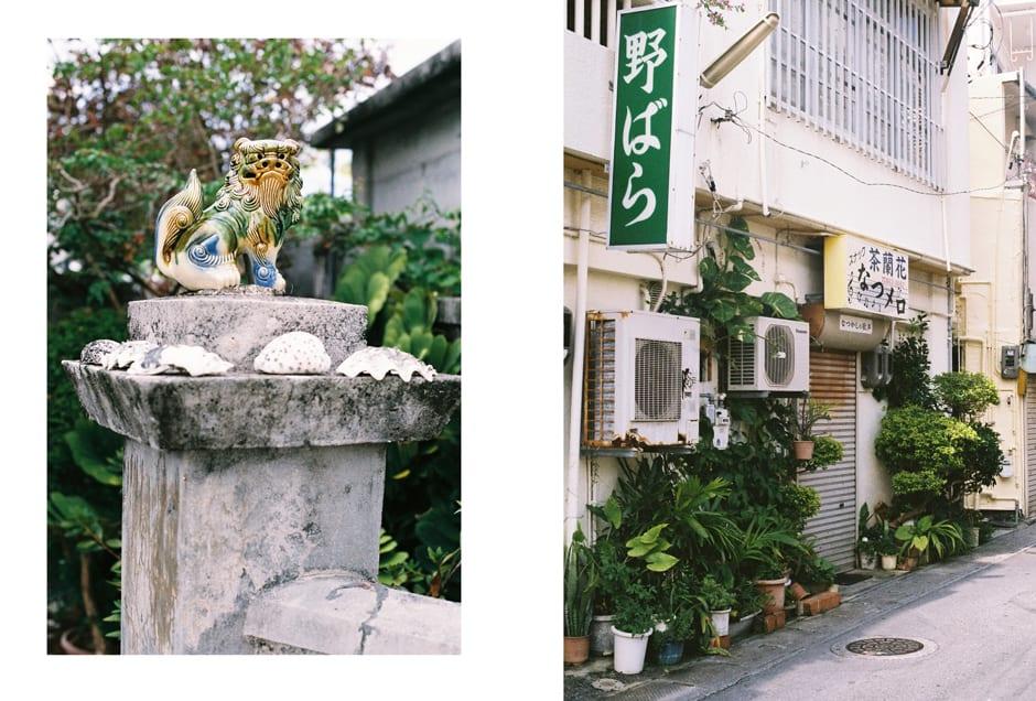 WYWH_JAPAN-7