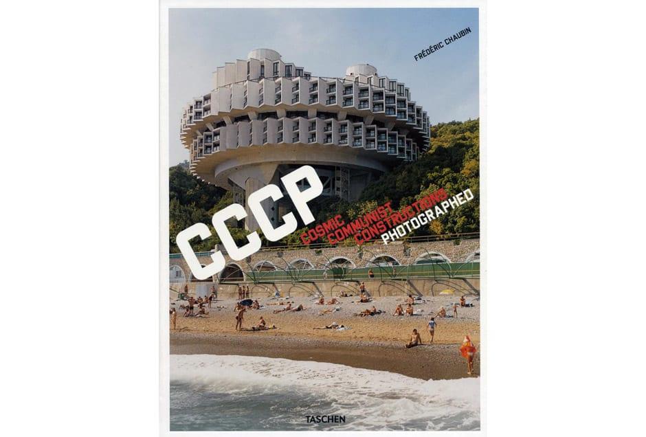 Georgia_Graham_WYWH_CCCP