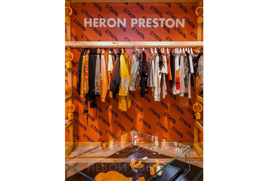 HERON_PRESTON_2
