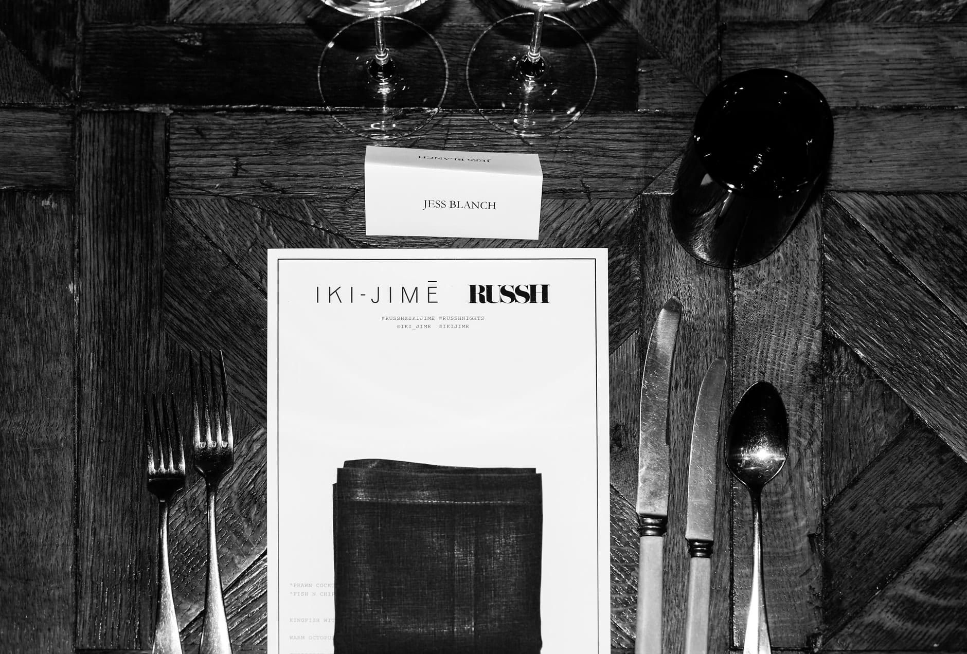 IKE-JIME-1-min